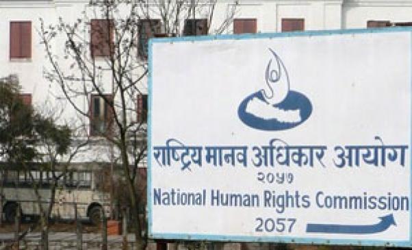 NHRC_signboard_Republica.jpg